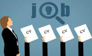 نشرة اخبار الوظائف الخالية بالبنوك العاملة بالسوق المصرية