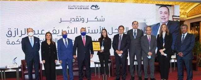 بعد تكريمه من إتحاد المصارف العربية ..من هو  شريف عبد الرازق الرئيس التنفيذي للحوكمة بالبنك الأهلي