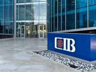 البنك التجاري الدولي يفتح فرصة التدريب بالصيف لطلبة الجامعات