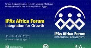 رواد الأعمال: فرصة جديدة للاستثمار في افريقيا للشباب