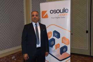 انطلاق فعاليات أكبر منصة رقمية عقارية في إفريقيا والشرق الأوسط