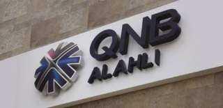 مجموعة QNB تتصدر قائمة فوربس الشرق الأوسط لأقوي 50 مصرفا