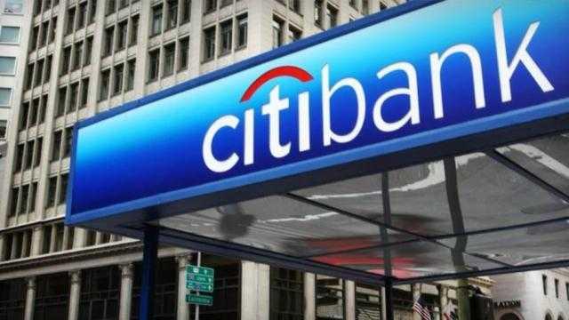 سيتي بنك يعين غسان سالم رئيسا تنفيذيا لفرع البنك في لبنان