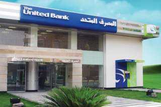 """المصرف المتحد: يدرس ضخ 250 مليون جنيه لصالح شركة""""اركان بالم"""" في قرض مشترك"""