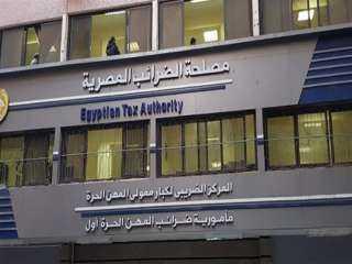 مصلحة الضرائب المصرية تعلن عن وجود وظائف خالية.. تعرف على شروط التقديم والأوراق المطلوبة