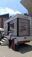 بنك مصر مستمر في حملته الترويجية بكل مكان