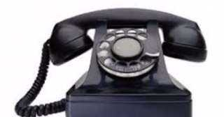 تعرف على طريقة الاستعلام عن فاتورة التليفون الأرضي يوليو 2021