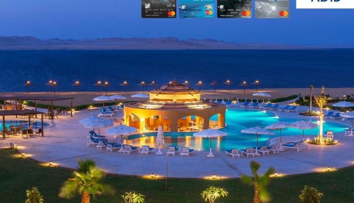 مصرف أبو ظبي الإسلامي يعلن عن خصم 10 % عند استخدام كروت ADIB-Egypt في فنادق أوراسكوم