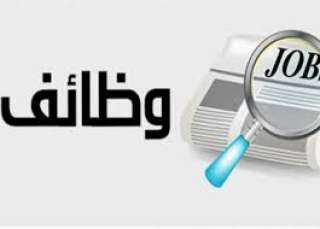 وظيفة جديدة فى البنك الأهلي الكويتي تعرف على الشروط وطريقة التقديم