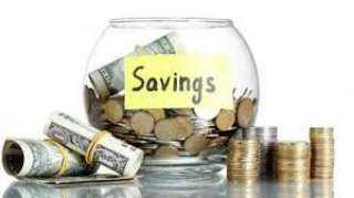 احصل على الشهادة الثلاثية ذات العائد الثابت من بنك saib بعائد يصل إلى 10.25%