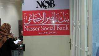 بنك ناصر الاجتماعي يدعم المنظومة التعليمية لمحافظة جنوب سيناء