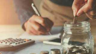 تفاصيل الوديعة ذات العائد المدفوع مقدمًا من بنك التعمير والإسكان