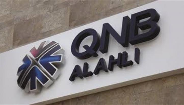 بنك QNB الأهلي يتيح التقديم أونلاين على تمويل أصحاب المشروعات الصغيرة والمتوسطة