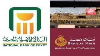 بنوك الأهلي ومصر والقاهرة تطلق صندوق لدعم التكنولوجيا المالية والابتكار برأس مال يجاوز المليار جنيه