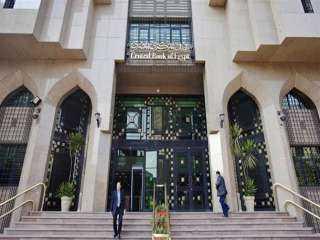 البنك المركزي: تعطيل العمل في البنوك الخميس المقبل بمناسبة المولد النبوي الشريف
