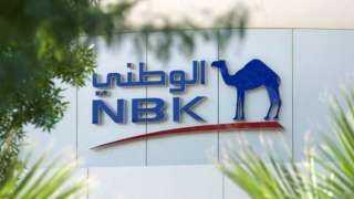 وظيفة خالية ببنك الكويت الوطني «Senior Auditor»