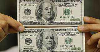 تعرف على سعر الدولار أمام الجنيه بالبنوك اليوم الثلاثاء