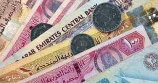 تباين أسعار العملات بالبنوك اليوم الثلاثاء