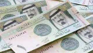 استقرار سعر شراء وبيع الريال السعودي بالبنوك اليوم الثلاثاء