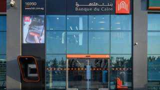بالصور بنك القاهرة يكرم أبطال البارالمبياد شريف عثمان وإبراهيم حمدتو