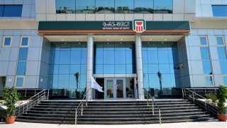 تعرف على أبرز الخدمات الذاتية الجديدة من البنك الأهلي المصري