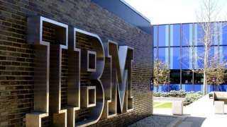 «IBM» تعلن عن التزامها بتدريب 30 مليون فرد حول العالم بحلول 2030